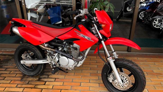 XR50 Motard